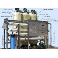 Wholesale RO System Drinking Water Treatment Machine / Plant For Pure Water Production Line from china suppliers