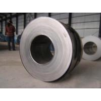 Wholesale Cold Rolled Steel Strip or Coil or Sheets St12 from china suppliers