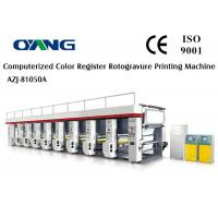 Wholesale Laminated Non Woven Bag / Shopping Bag 6 Color Gravure Printing Machinery CE from china suppliers