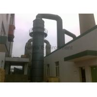 Wholesale Industrial Boiler Flue Gas Desulfurization Equipment Easy Installation from china suppliers