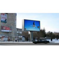 Wholesale High Definition Outdoor SMD Led Display Wall For Advertising Mobile , Wide Viewing Angel from china suppliers