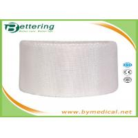 Wholesale 2.5cm First Aid Surgical Adhesive Silk Tape with zig zag edge medical silk tape from china suppliers