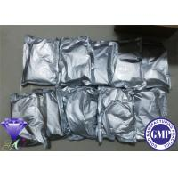 Wholesale CAS 136-47-0 Tetracaine Hydrochloride Topical Anesthetic Ophthalmic Solution from china suppliers