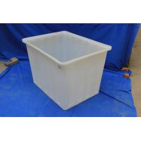 Wholesale Plastic Rectangular Tanks  from china suppliers