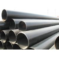 Wholesale Q245B 16Mn Cold Drawn / Hot Rolled Steel Tube , Round Steel Tubing For Fluid from china suppliers