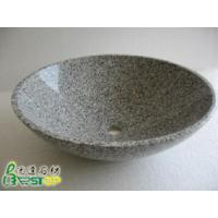 Wholesale G603 Granite Stone Sink from china suppliers