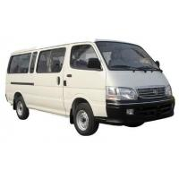 Wholesale Minibus 7 seat GDQ6480A1 from china suppliers