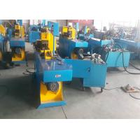 Wholesale ISO Approval Hydraulic Metal Sheet Cold Bending Machine 195º For Boiler Tubes from china suppliers
