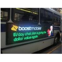 Wholesale Outdoor SMD Led Bus Display Led Signs Decoration with 2/75 watts solar panel from china suppliers