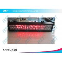 Wholesale Red Color 1 Line Text Message LED Scrolling Sign for retail store / super market from china suppliers
