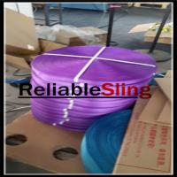 Wholesale CE TUV Approved Ratchet Strap Webbing , Safety Polyester Webbing Straps from china suppliers