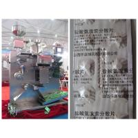 Wholesale Automatic Alu Alu Strip Packing Machine For Pharmaceutical Use For Pill / Tablet from china suppliers