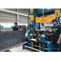 Buy cheap H Beam Assembly, Welding and Straightening Machine With Lincoln Welding Power from wholesalers