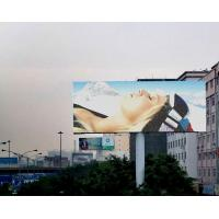 Wholesale Asynchronous 7000 Nits p10 outdoor led display Board / led advertising displays from china suppliers