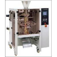 Wholesale Vertical Form Fill Seal Packaging Machine JY-15 from china suppliers