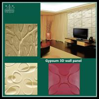 Wholesale Factory outlet for living room 600*600 interior decorative gypsum 3D wall panel from china suppliers
