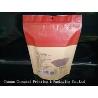 Wholesale 0 - 9 Colors Printing Snack Packaging Bags With Zipper / Transparent Window from china suppliers