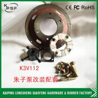 Wholesale Metal Excavator Hydraulic Parts Excavator Trumpet Coupling Set K3V112 EX SH200 from china suppliers