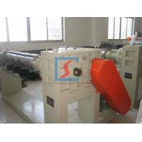 Wholesale SJ Series Single Screw Plastic Extruder For Pipe / Rod / Sheet / Board from china suppliers