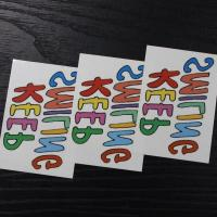 Wholesale Beautiful Personalized Temporary Tattoo Sticker For Body Decoration Semi Permanent from china suppliers