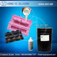 Wholesale High Tear Strength RTV Silicone Rubber for making plastic molds from china suppliers