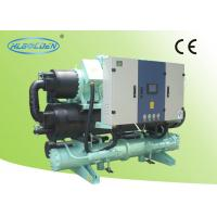 Wholesale High Efficiency Water Cooled Screw Chiller from china suppliers