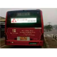 Wholesale HD P5 High Brightness bus destination display Ensuring Vivid Photo and Video from china suppliers