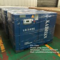 Buy cheap Industrial KAISHAN 30HP 8Bar Direct Driven Screw Air Compressor Air Cooling from wholesalers