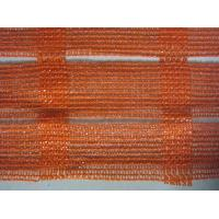Wholesale Vertical Net Scaffolding Net/Safety Net/Construction Net from china suppliers