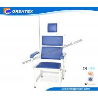 Wholesale Economic Hospital Grade Medical Injection Chair Stainless Steel for Patient from china suppliers