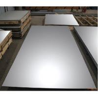 Wholesale Sell:GL GrE/GL GradeE/GrE GL/GradeE GL Steel plate for Shipbuilding(Supplier) from china suppliers