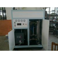 Buy cheap Energy Saving 1Kw PSA Oxygen Generator All In One 93% Purity For Fish Farming from wholesalers
