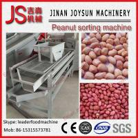 Wholesale High Efficient Peanut Grader / Grading Machine / Peanut Sieving Machine from china suppliers