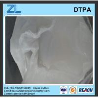 Wholesale 99% DTPA acid White Crystalline Powder from china suppliers