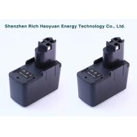 Wholesale 9.6V 1.5Ah NI-CD Bosch Cordless Drill Battery for BAT001 / 2607335037 from china suppliers