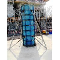 Quality High Stiffness System Column Formwork For Pouring Circular Column for sale