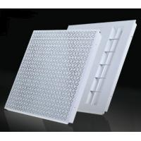 Wholesale Grille ceiling light from china suppliers