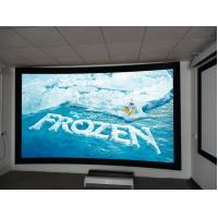 Wholesale High definition 200'' 250''  Curved Projection Screen for HD Cinema Simulator System from china suppliers