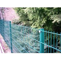 Strong Safey Mesh Fence Double Wire Fencing 686 656mm Wire
