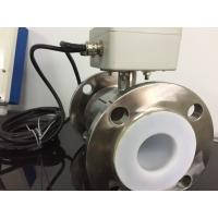 Wholesale Full Stainless steel magnetic type Sanitary Flow Meter for food industry from china suppliers