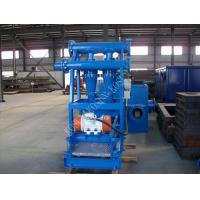 Wholesale LCS250 × 2 Drilling Mud Desander, Single hydraulic capacity is 100 m3 / h to 120 m3 / h from china suppliers
