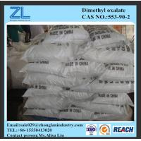 Wholesale Dimethyl oxalate from China,CAS NO.:553-90-2 from china suppliers
