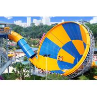 Quality Big Tornado Water Slide Of Fiberglass for Water Park  Aqua Park Equipment Supplier for sale
