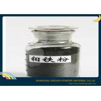 Wholesale 20 Mesh - 80 Mesh Ferro Molybdenum Powder Mo 60% With Q/HUAB91-2014 Standard from china suppliers