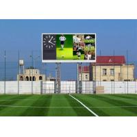Wholesale Wireless Outdoor SMD LED Display , 7500 Nits Bright IP65 LED Curtain Display from china suppliers