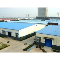 Zhuhai EBGT Wire Mesh Co., Ltd.