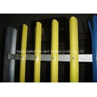 Wholesale Fashionable Design Metal Palisade Fencing Yellow Color For Sightseeing Zone from china suppliers
