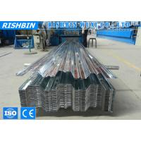 Wholesale Long Span Galvanized Steel Decking Sheet 0.7mm - 1.2mm Q345 High Strength from china suppliers