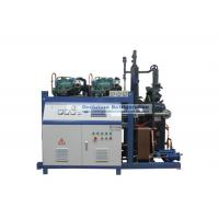 Wholesale Refrigeration compressor unit with Bitzer compressor for poultry blast freezer, refrigerant R404a from china suppliers