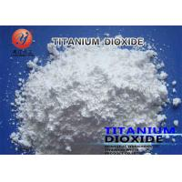 Wholesale Blue Phase Titanium Dioxide Chloride Process For Masterbatch CAS No. 13463-67-7 from china suppliers